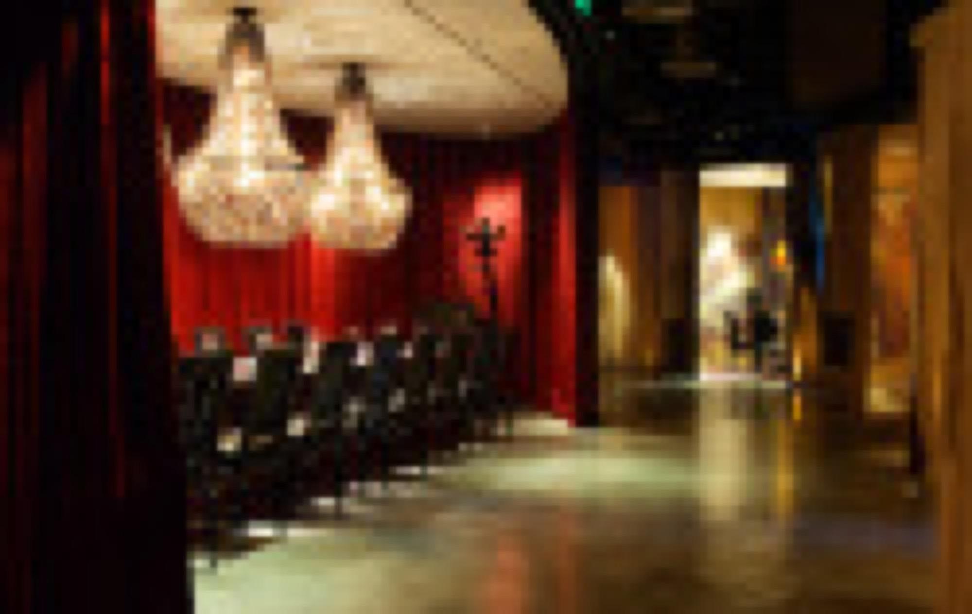 Lanclub Peking