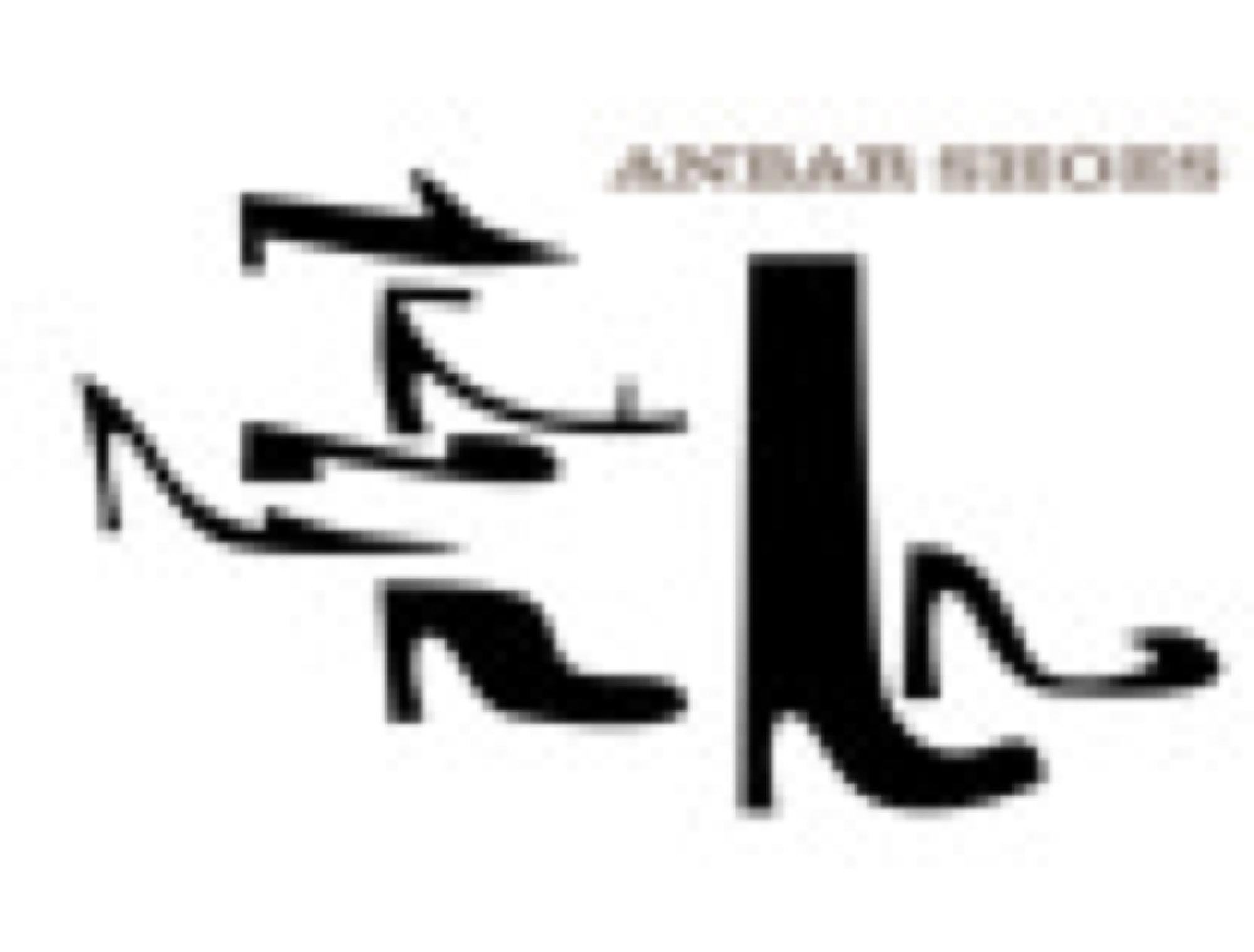 ANBAR Shoes Advertisement