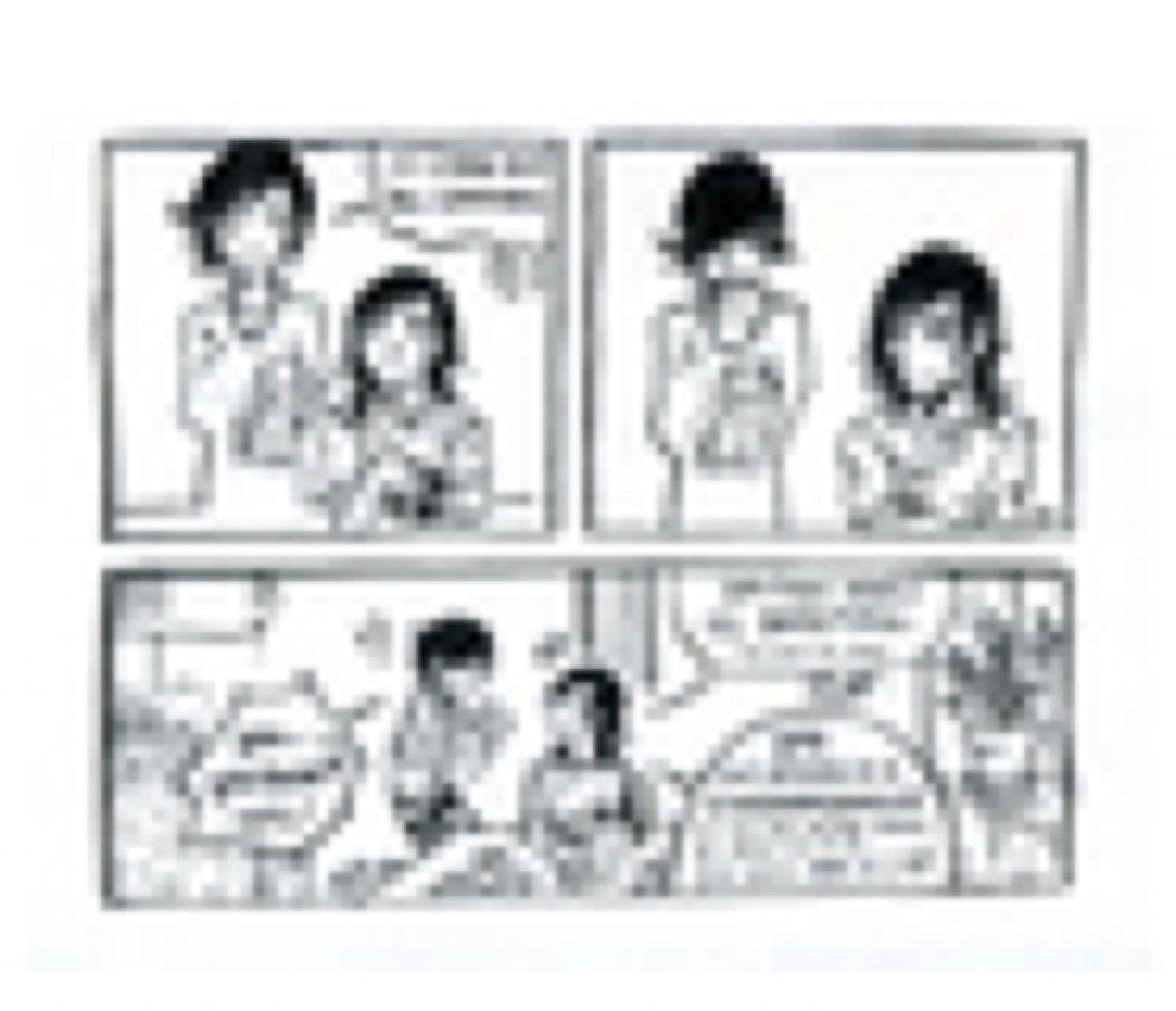 sagamariah_manga_strip_7