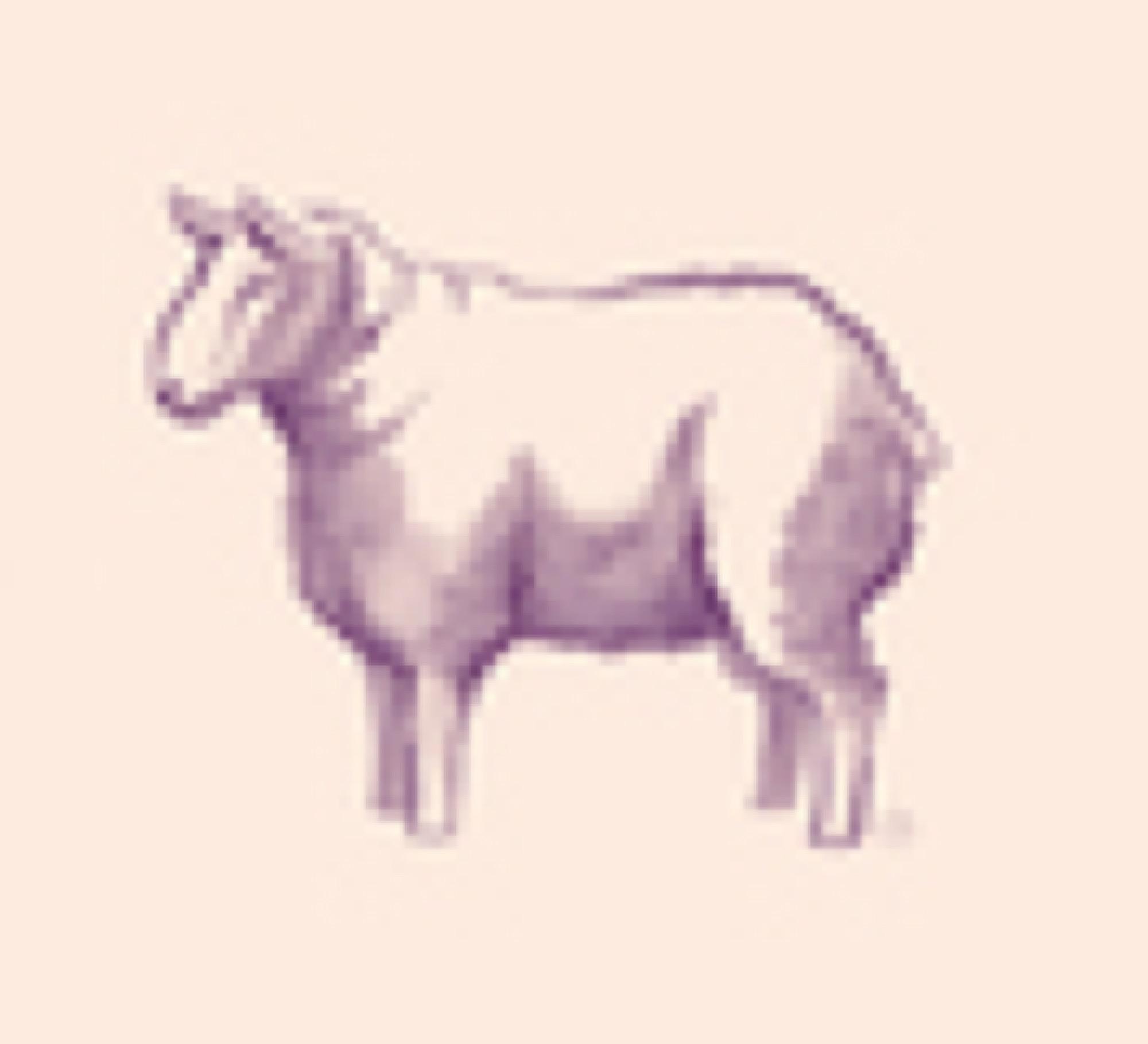 ica korv lamm sagamariah 2 560px