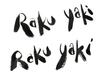 Raku Yaki